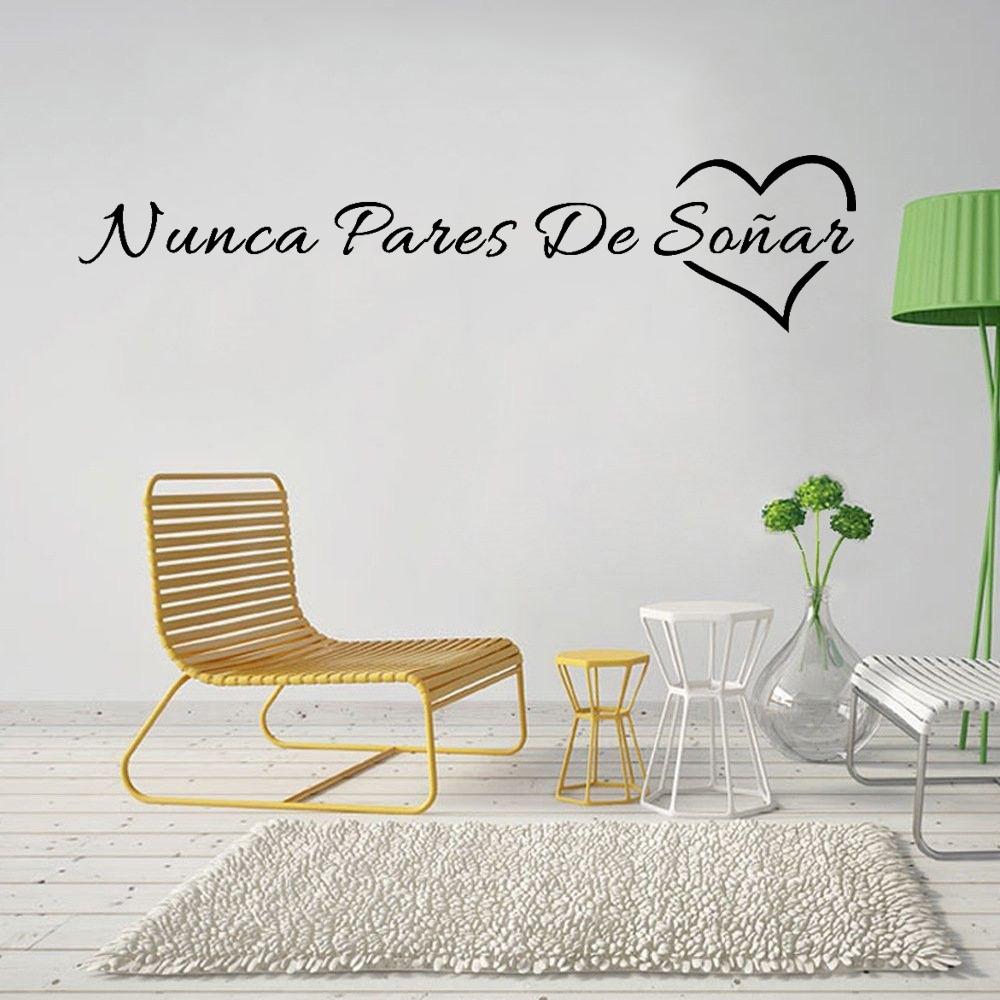 현대 스페인어 결코 꿈을 멈추지 마십시오 문구 벽 스티커 벽 예술 장식 사무실 학교 회사 거실 벽 종이